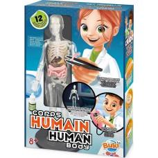 Human Body 12 πειράματα 2163 Buki