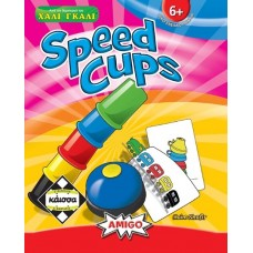 Speed Cups KA111526