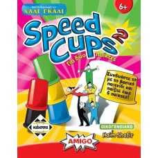 Speed Cups 2 KA112097