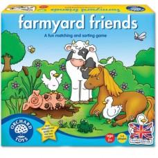 Φίλοι στο αγρόκτημα-Farmyard Friends 039 Orchard